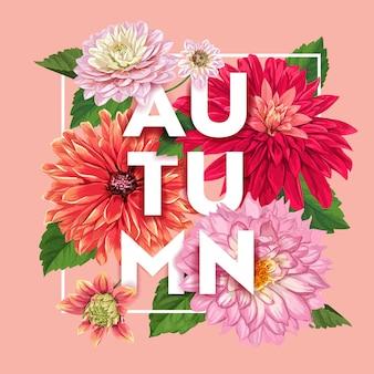 Hallo herbstblumenmuster. saisonaler herbstblumenhintergrund für web-banner, poster, broschüre, verkauf, promo, druck. aquarell astern blumen. vektor-illustration