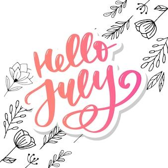 Hallo juli schriftzug drucken. minimalistische sommerillustration. isolierte kalligraphie auf weißem hintergrund.