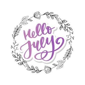 Hallo juli schriftzug drucken. minimalistische sommerillustration.