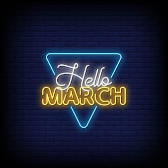 Hallo märz neon signs style text