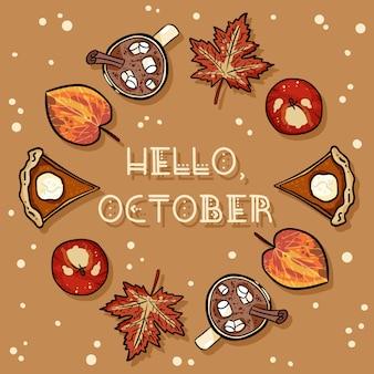 Hallo oktober dekorative kranz süße gemütliche karte.