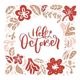 Hallo oktober-handbeschriftungsvektor auf kranz mit herbstlaub und blumen