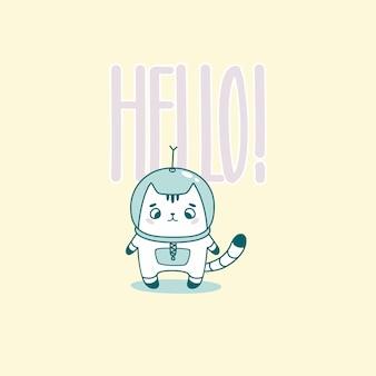 Hallo schriftzug mit lustiger astronautenkatze