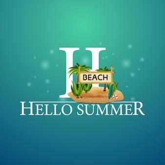 Hallo sommerpostkarte