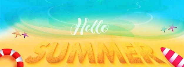 Hallo sommerwebsitehintergrunddesign mit strandansicht.