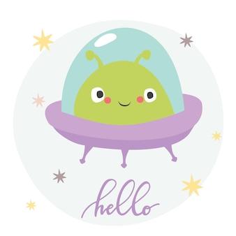 Hallo ufo-illustration