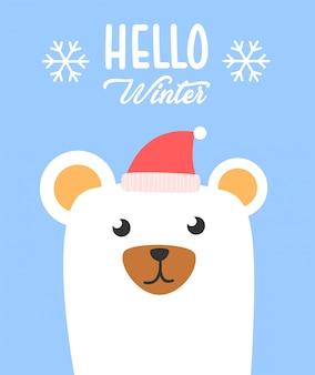 Hallo winter eisbär poster