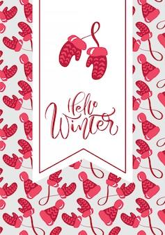 Hallo winter kalligraphische schrift handgeschriebenen text. weihnachtsgrußkarte