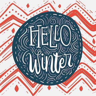 Hallo Winterbeschriftungskarte.