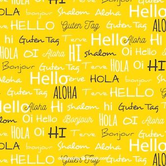 Hallo wörter muster in verschiedenen sprachen
