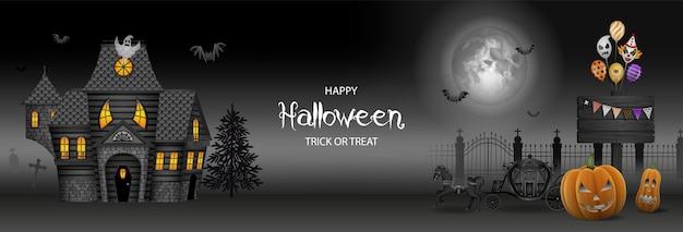Halloween-banner mit spukhaus-kürbissen und partyballons
