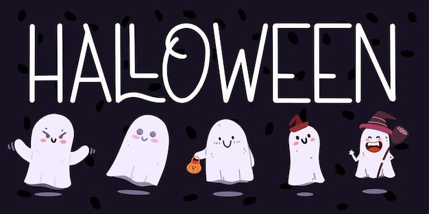 Halloween-banner oder partyeinladungshintergrund mit einer reihe von geistern. halloween-konzept. vektorillustration im flachen stil