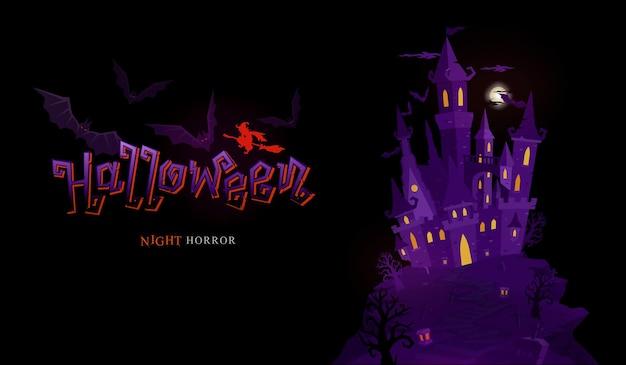 Halloween-bannerfeier mit typografiedesign und castlehorror-elementkonzeptillustration