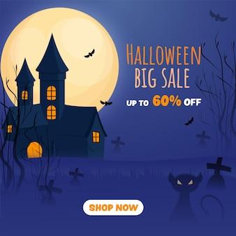 Halloween big sale poster design mit 60% rabatt und spukhaus auf full moon cemetery blauem hintergrund.