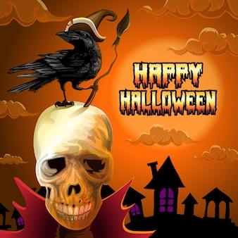 Halloween-dekor