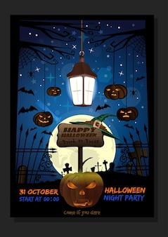 Halloween-design mit kürbislaterne vor dem hintergrund des friedhofs und des vollmonds. halloween-nachtparty. einladungskarte. vektor-illustration