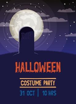 Halloween-feierkarte mit kirchhof- und grabszene