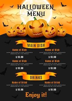 Halloween festival menü