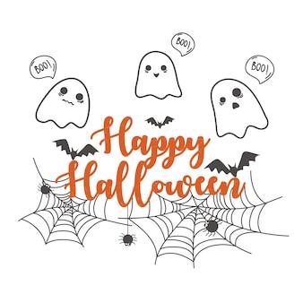 Halloween grußkarte design-vorlage.