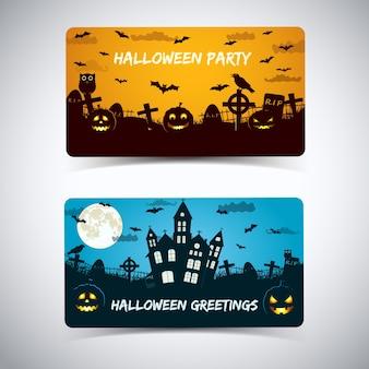 Halloween-grußkarte mit spukhausfriedhoflaternen von kürbistieren am himmel