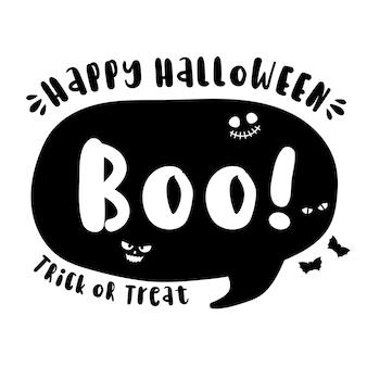 Halloween hand gezeichnete schriftzug zitat