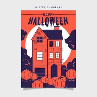 Halloween haus poster