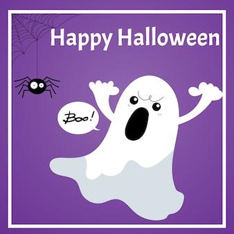 Halloween-hintergrund mit boo und happy halloween-text.
