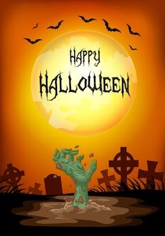 Halloween-hintergrund mit der hand aus dem grab