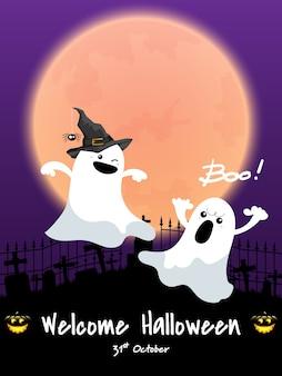 Halloween-hintergrund mit willkommens-halloween-text.