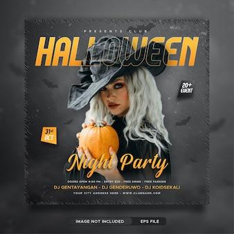 Halloween-nachtparty-einladung social media-quadrat-banner-vorlage