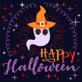 Halloween-niedlicher geist mit hutgrußkarte