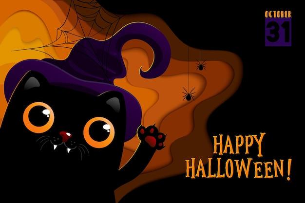 Halloween-papierschnitthintergrund mit kürbis, schwarzer katze und spinnen. schnitzkunst aus papier. grußkarte, flyer, poster oder einladungsvorlage für halloween. vektor-illustration eps 10
