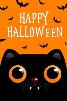 Halloween-papierschnitthintergrund mit schwarzer katze. grußkarte, flyer, poster oder einladungsvorlage für halloween. vektor-illustration eps 10