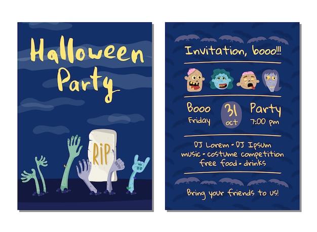 Halloween-parteieinladungskarte mit den zombiehänden