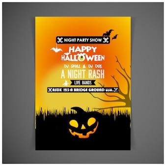 Halloween party einladung design karte vektor