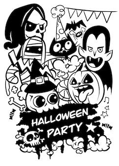 Halloween-party einladung. halloween-entwurfsvorlage. illustration