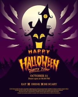 Halloween party einladungen silhouette spukhaus vorlage banner design