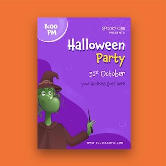 Halloween-party-einladungskarte mit cartoon-hexe und ereignisdetails in lila farbe.