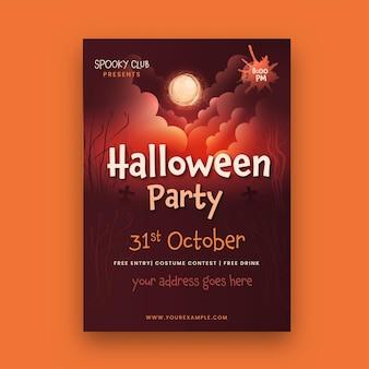 Halloween-party-flyer-design mit ereignisdetails über vollmond-dunkelroter hintergrund.