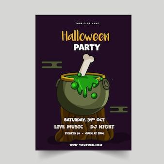 Halloween-party-flyer-design mit kochendem kessel auf holzstumpf und event-details.