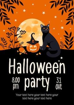 Halloween party flyer helle vektorillustration kürbis schwarze katze hexenhut lutscher mond