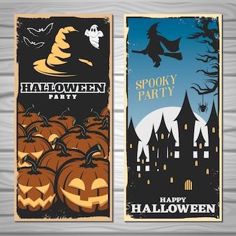 Halloween party flyer set