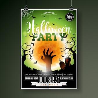 Halloween party flyer vektor-illustration mit zombie hand auf grünem mond himmel hintergrund. feiertagsentwurf mit spinnen und fledermäusen für parteieinladung, grußkarte, fahne, plakat.