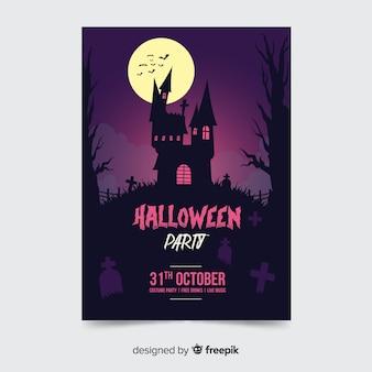 Halloween-party-plakatschablone des geisterhauses