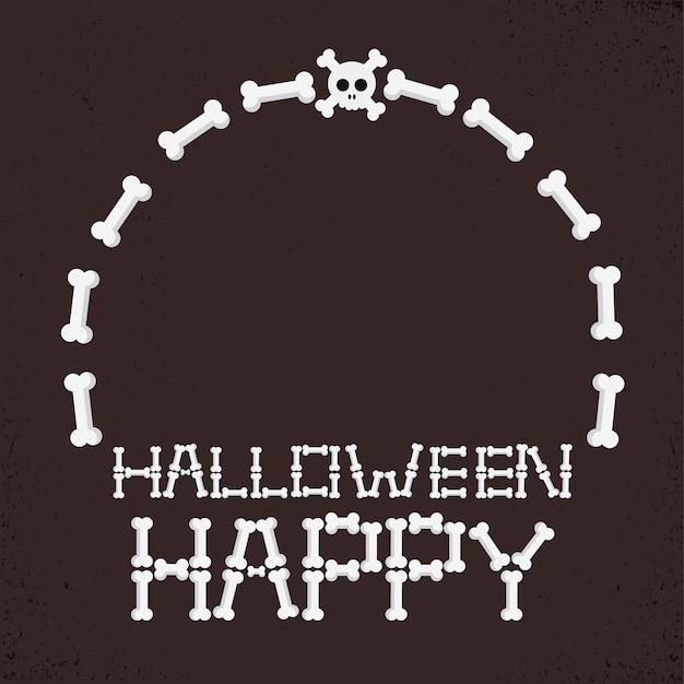 Halloween party rahmen vorlage mit skull und knochen