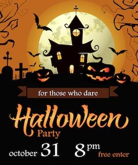 Halloween party schriftzug mit datum, schloss, kürbissen und mond