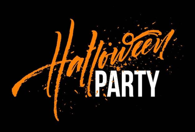 Halloween-party-schriftzug