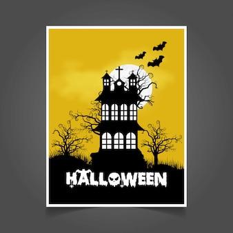 Halloween-partyeinladungskarte mit dunklem hintergrundvektor