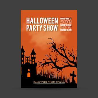 Halloween-partyeinladungskarte mit kreativem designvektor