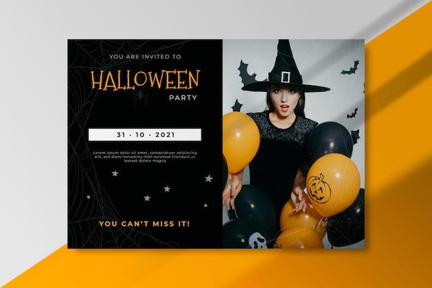 Halloween-partyeinladungsschablone mit foto der hexe